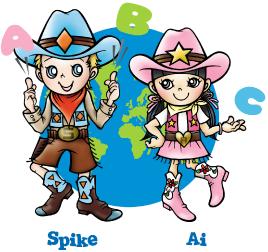 spike&Ai